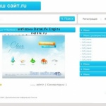 Шаблон UPO web 2.0