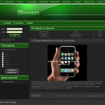 z_green + шаблон DLE форума