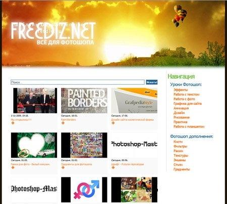Template freediz.net